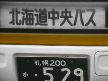 DSCN1225.jpg