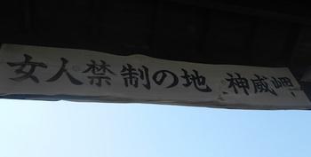 DSCN2209.jpg