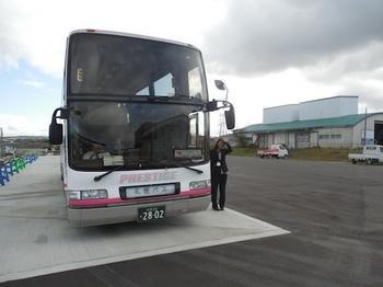 DSCN3036.jpg