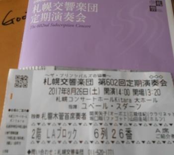 DSCN3572.jpg