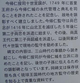 DSCN5871.jpg