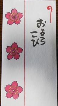 DSCN6466.jpg