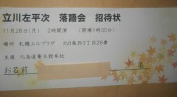 DSCN7135.jpg